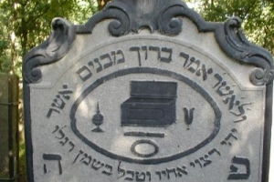 Interesting Photographs of Jewish Cemeteries and Gravestones