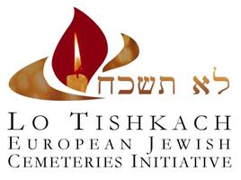 Lo Tishkach Logo