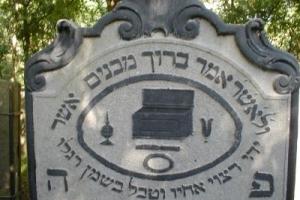 Interesting Photographs of Jewish Cemeteries and Gravestones